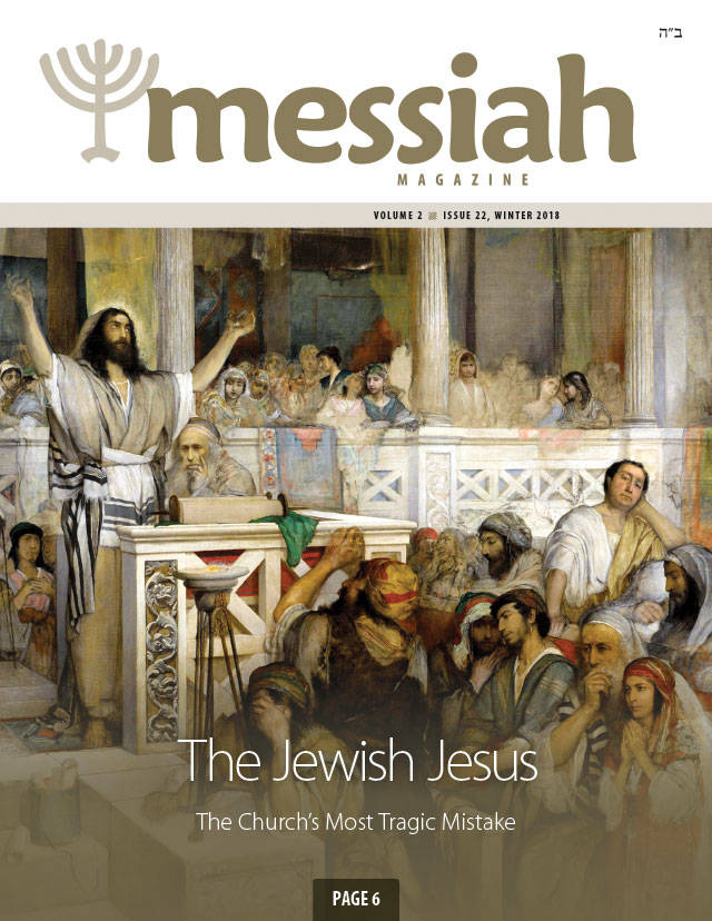 Messiah Magazine #22