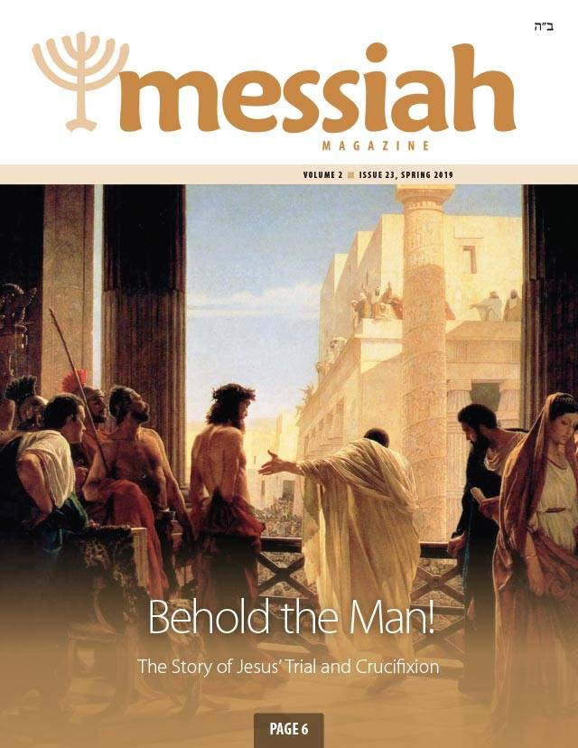 Messiah Magazine #23