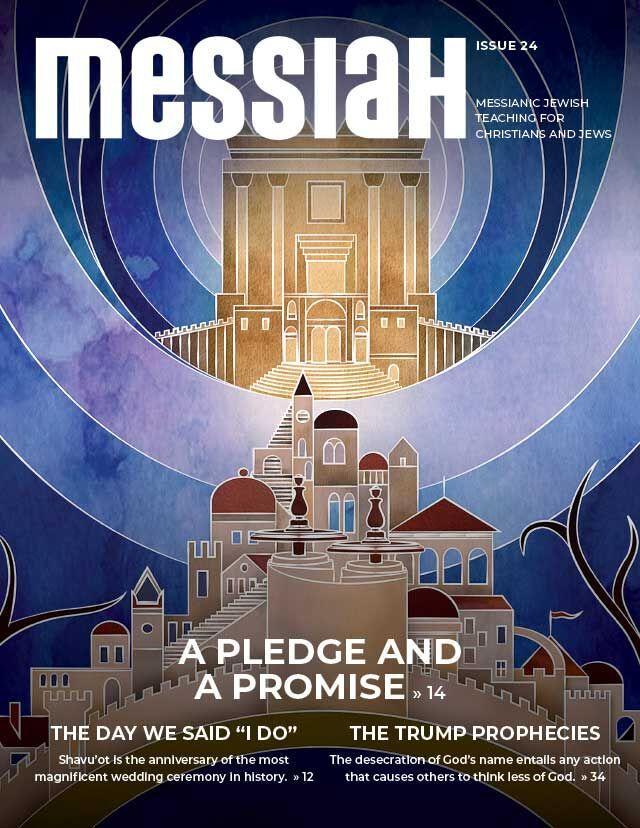 Messiah Magazine 24