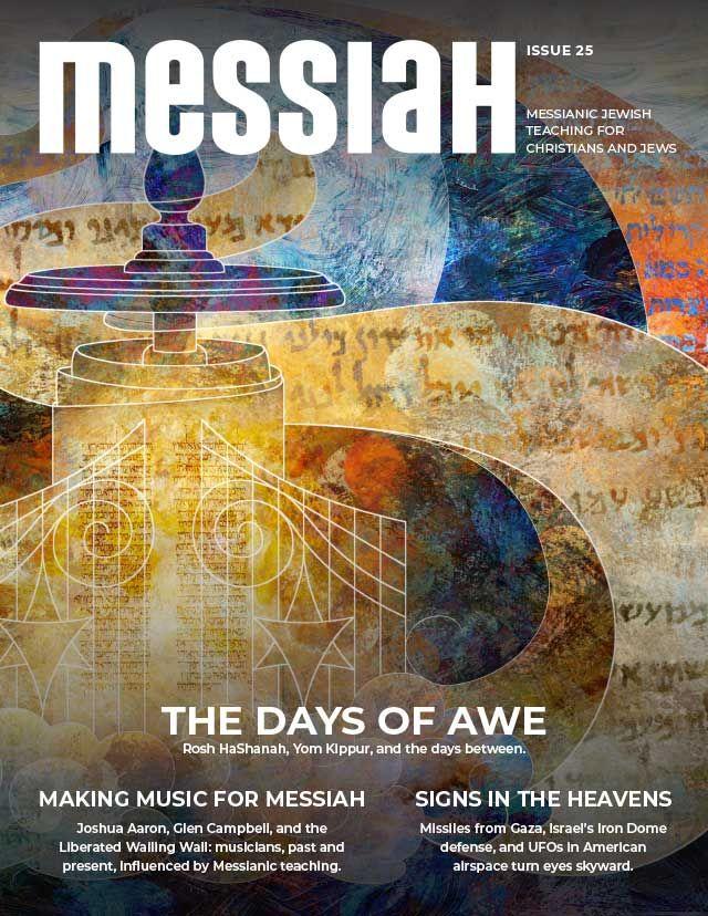 Messiah Magazine 25