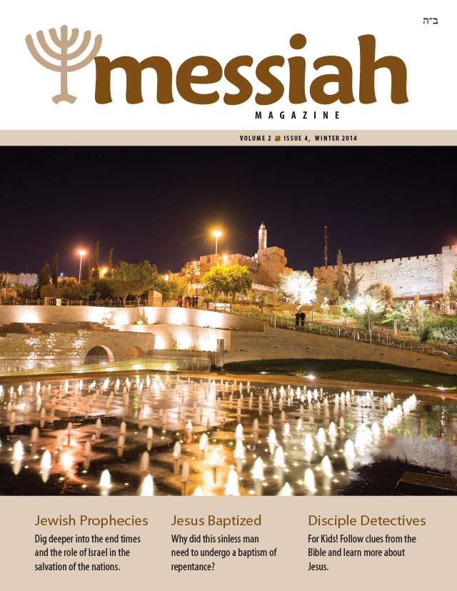 Messiah Magazine #4