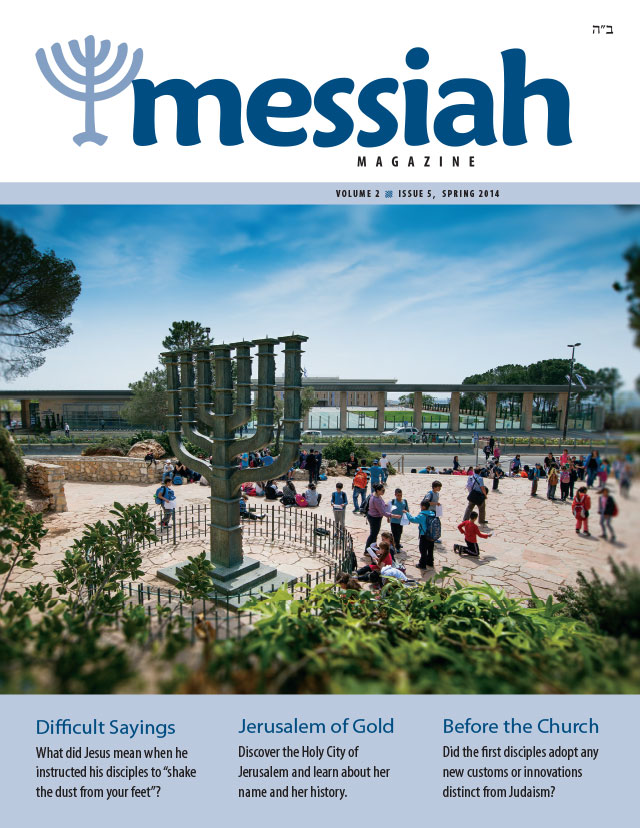 Messiah Magazine 5