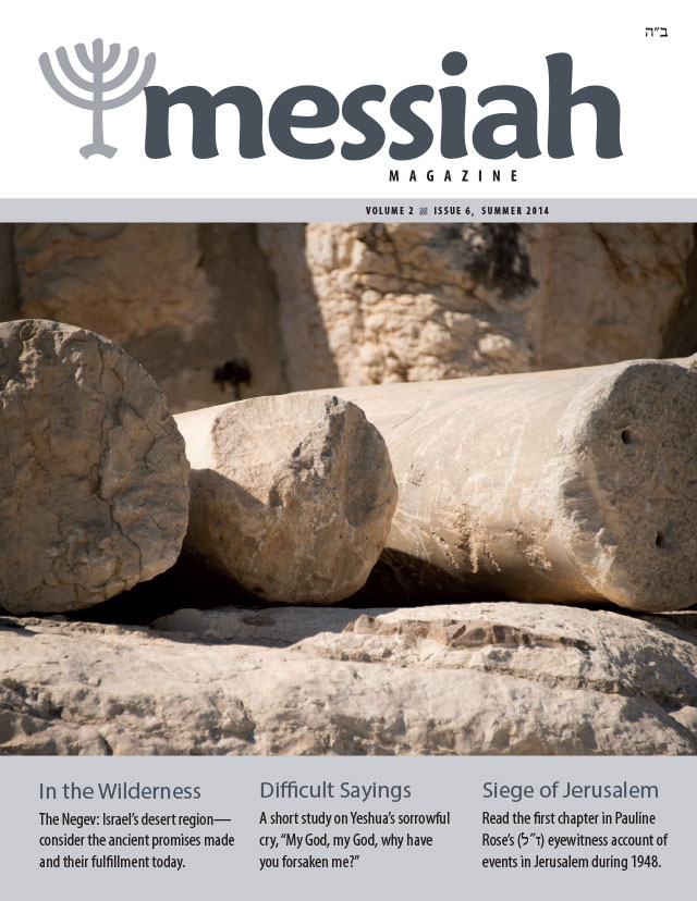 Messiah Magazine 6