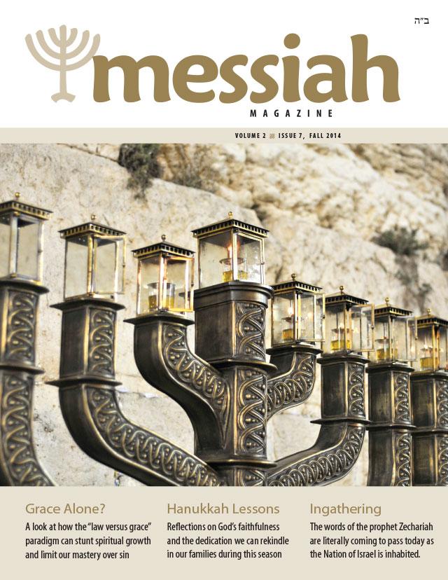 Messiah Magazine #7