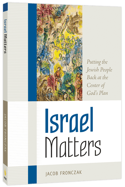 israel-matters-3d-book-web.png