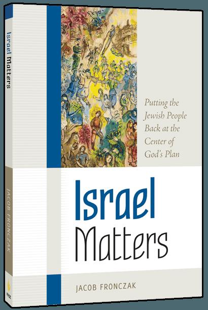 israel-matters-3d-book-web.png