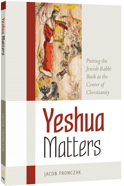 yeshua-matters-3d-book-web.png